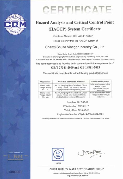 Hazard analysis and critical control point system certification