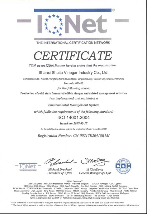 Environment Management Certificate